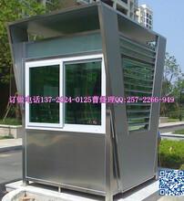 艺术彩钢岗亭尺寸移动治安岗亭制作移动式岗亭生产