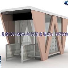 移动治安岗亭制作移动式岗亭生产艺术彩钢岗亭尺寸
