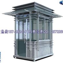保安室岗亭款式加工智能岗亭制作生产不锈钢岗亭厂家