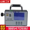 CCZ1000直讀式測塵儀黑龍江CCZ1000直讀式測塵儀廠家