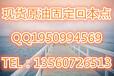 甘肃西瑞大宗商品交易中心加盟
