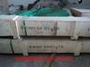 供应sus321不锈钢网,耐高温1100度不锈钢丝网