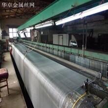 供应1米宽321不锈钢丝网筛网过滤网不锈钢网