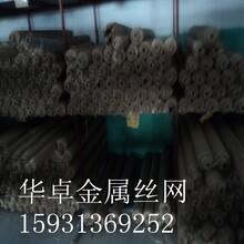 定制1.2米宽310S耐高温镍铬合金网100目不锈钢网