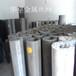 供应0Cr18Ni9不锈钢110目1.2mm筛网321材质1.3米宽斜纹过滤网