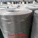 供應sus202不銹鋼過濾網,平紋不銹鋼絲網