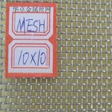 供应上海石油过滤专用不锈钢网316ti4米宽不锈钢筛网