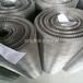 供应标准GB/T1220-1992不锈钢网316LGF1W2.8/1.2过滤网