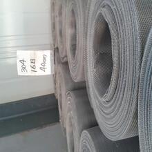 供应0Cr18Ni928目0.31mm过滤网380目低碳耐腐蚀不锈钢网