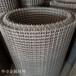 现货供应26目0.3mm不锈钢丝网30目0.4mm金属筛网