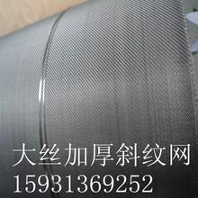 供应福建厦门310S不锈钢网斜纹编织15目加厚筛网