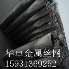 华卓S31603不锈钢平纹网20目1.2米宽耐高温过滤网