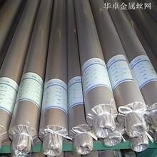 321方孔网1.2米宽321不锈钢网150目0.25mm金属网