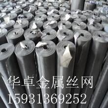 华卓供应2-3500目不锈钢网321高目数斜纹筛网