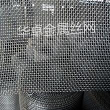 供应430材质长方孔10目50丝导磁不锈钢筛网