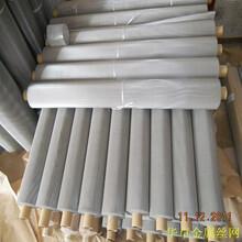 供应深圳国标316筛网厂家1.5米宽耐高温GF2w0.15/0.10不锈钢网