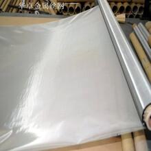 定制1200目不锈钢网sus316材质3微米网孔筛网密纹过滤网片