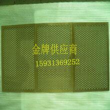 屏蔽网LC-OFC高标准无氧纯紫铜编织网46目66目铜扩张网