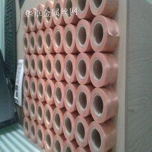 上海紫铜网无氧耐腐蚀220目墙体隔音屏蔽网H82黄铜网