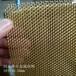 華卓20目黃銅網黃銅20目平紋1.2米寬方孔編織網
