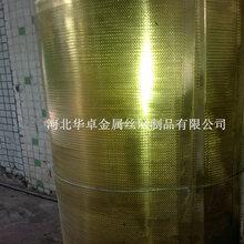 库存99.99%纯铜网紫铜网1-350目斜纹黄铜网