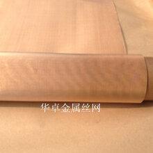 厂家加工2米宽标准孔径铜网260目磷铜网高品质腐蚀网
