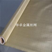 造纸铜网定制190目斜纹单织铜丝网平纹单层铜网布