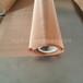 厂家3米宽磷铜轧花网宽幅散热导热35mm铜网条
