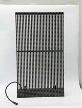 LED格栅屏厂家深圳LED格栅屏供应商,性价比好的找迈普光彩