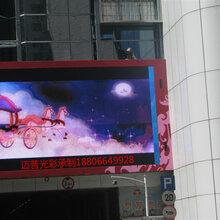沧州户外P6全彩LED显示屏制作安装方法