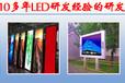 室內P3模組舞臺租賃屏高清廣告屏P5P4P3.91P3P2.5P2LED顯示屏