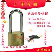 昆仑电力挂锁铜锁通开钥匙表箱锁图片