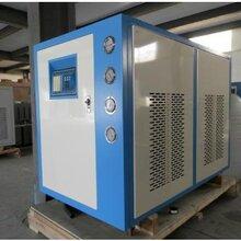研磨专用冰水机风冷式冷水机研磨专用工业冷水机