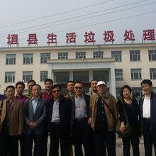 上海300吨/日生活垃圾处理设备ppp项目合作全方位垃圾解决方案