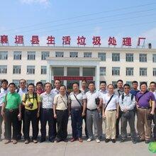 垃圾场工程方案设计运营上海季明