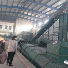 共同建设xx城乡生活垃圾清运及生活垃圾处理项目设计处理300吨图片