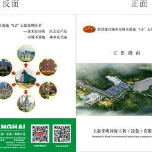 上海季明焚烧厂减负增效项目技术方案设计