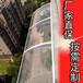 上海静音雨棚遮阳蓬空调雨搭上海地区上门安装