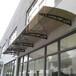 金属镀锌支架雨棚静音雨蓬遮阳棚阳台雨搭