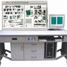 三容水箱对象系统实验装置图片