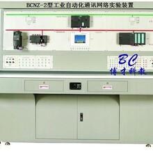 工业自动化通讯网络实验装置图片