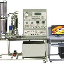 过程控制综合实验装置图片