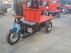 48V150AH152型矿山用电动平板车,电瓶平板车