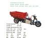 48V150AH155型工地用电动自卸车