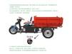 48V150AH载重1吨电动自卸车,电瓶自卸车