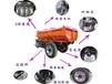 72V150AH180型现代化养鸡场用电动自卸车,电瓶自卸车