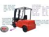60V150AH面粉厂用电动叉车