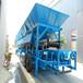 移动式配煤机厂家混煤器设备价格资质齐全