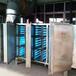 浙江皮革廠煙氣處理設備多錢中銳廠家年底促銷了