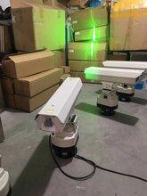 供应山西机场电力智能1w激光驱鸟器图片
